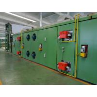 Quality Conduction Oil Heating Artificial Grass Machine Hot - Air Circulation Oven for sale