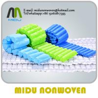 China 65gsm beige polypropylene Nonwoven Fabric soft Spring Bags eco non woven material on sale