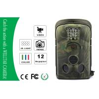 Quality Camouflage Night Time Infrared Trail Camera With 24pcs 850nm Visible LEDs for sale
