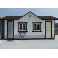 Quality Modern Small Prefab ReadyMade Mobile Steel Cottages With 60m² ANT PH1709 for sale