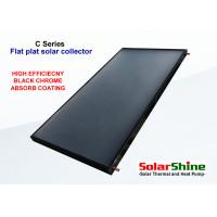 Quality Big Pressurized Solar Collector 2.4 Square Meters Apply To Cold Climate Regions for sale