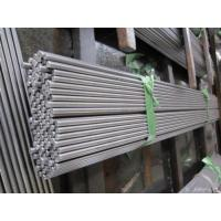 Quality Cold Drawn Spring Steel Bar for sale