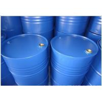 Quality White Viscosity Liquid XY LINK311 CAS 21646-20-8 For Low Free Prepolymer for sale