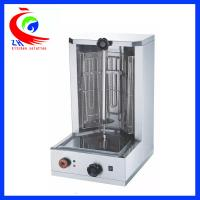 Buy Heavy Duty Vertical Rotating Doner Kebab Grill Machine 6kw Power at wholesale prices