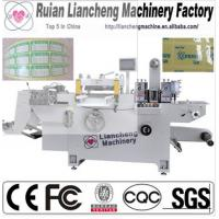 China 2014 Advanced used automatic screen printing machines on sale
