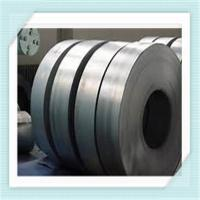 Buy cheap Wholesale hot roll coils Angang steel coil coil strip ASTM a36 from wholesalers
