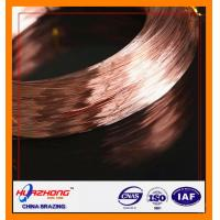 Quality Supply P Cu brazing alloy copper phosphorus brazing rod price bcup-2,phosphorus copper brazing rod copper wire ring stri for sale