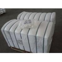 China High Strength and high modulus PVA Fiber for Fiber Cement Board on sale