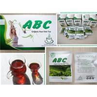 Quality 100% botanical slimming tea,slim diet tea,weight loss for sale