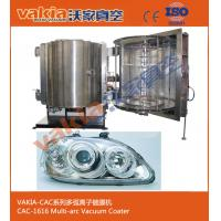 Headlamp Vacuum Metallizing MachineDecorative Plastic / Glass PVD Metallizer