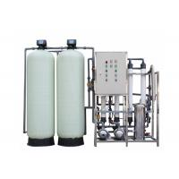 Quality 1.5 Ton Industrial RO Water Treatment Plant / Reverse Osmosis Water Filter Machine For Drinking Water for sale