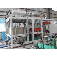 China Fully Automatic Tableware Making Machine for Molded Pulp Packages on sale