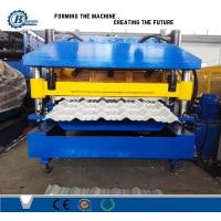 Guiding Device Sheet Metal Roll Forming / Wall Roof Tile Machine