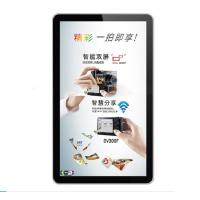 """Quality 50"""" LCD Digital Signage player, Interactive Media Display Signs for business orginizations for sale"""