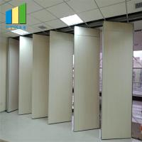 Buy cheap Banquet Hall Mobile Rooms Dividing System Sound Proofing Partitions For Office from wholesalers