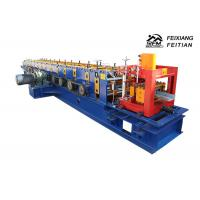 Quality Interchangeable Size Purlin Roll Forming Machine PLC Control ISO Approved for sale