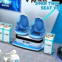 China Fun 9D Virtual Reality Cinema With Rotating Two Capsule Chairs / Roller Coaster Thrill Rides on sale