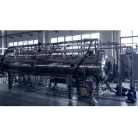 Quality SUS304 Stainless Steel Supercritical CO2 Extraction Machine Vacuum Auto Belt Dryer for sale
