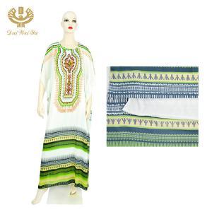 Quality Robe Femme Musulman Fashion Dubai Islamic New Model Abaya Muslim Woman Lady Dinner Dress Long for sale