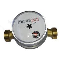 Quality Single Jet Dry Dial Dry type cold and hot water brass Water Meter (LXSC-80Ds1) for sale