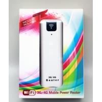 Quality 3g wifi sim card router low heat low consumption for sale
