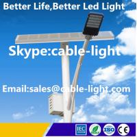 Quality North America Market 20W Solar LED Street Light with ISO9001, CE, RoHS for sale