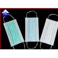 Quality Eco Friendly Polypropylene Non Woven Fabric For Medical Use Face Mask Breathable for sale