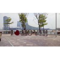 Quality Stainless Steel Letters Outdoor Metal Sculpture Painted Finish As Urban Theater Decoration for sale