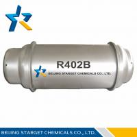Quality R402B Low Temperature Cryogenic Refrigeration R402B Retrofited Refrigerant For R22 for sale
