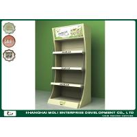 Quality Latest metal display stands for promotion morden design for sale