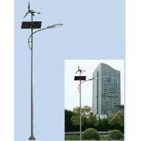 Quality Solar LED Street Light CE&RoHS Approved/Ies Test for sale