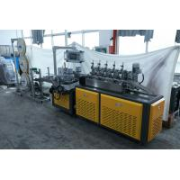 Quality Industrial Paper Drinking Straw Machine , Paper Straw Forming Equipment CE Certificate for sale