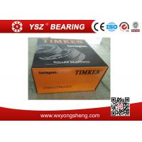 China Double Row Tapered Roller Bearing 29685 / 29622DC With High Precision on sale