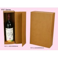 Quality Brown Foldable Paper Wine Packaging Boxes For Single / Double Bottle for sale