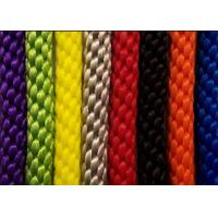 Quality nylon polyester PP multifilament braid twist rope code used for knitted handwork for sale