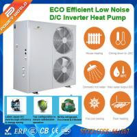 Quality Low Temp DC Inverter Air Source Heat Pump Water Chiller Heater 8.2 - 21.5 kw EER 3.28 COP 4.9 for sale