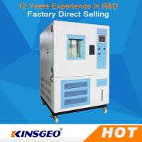 Buy LCD or PC Operation Customized Temperature Humidity Test Chamber Moisture Corrosion 225L at wholesale prices