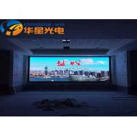 China 1200Hz lightWeight LED Video Wall Display , Big LED Display Screen Steel Cabinet on sale