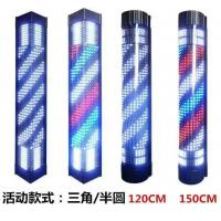 Quality Illuminated Red White Blue Rotating Barber Pole 110V For Salon Shop Sign Outdoor for sale