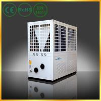 Quality Energy - Saving Air To Heat Water Exchanger Pump For Hot Water Heating System for sale