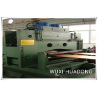 Quality 1200 Kg/h 2 Strands Copper Continuous Slab Caster Combined Melting And Holding Furnace for sale