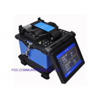 Quality Fusion Splicer 4109 Fast Speed for The Fusion of Fiber Optic Telecommunication Networks for sale