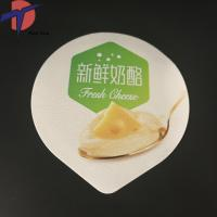 China customized food-grade die-cut aluminum foil lid for cheese,aluminium foil cheese wrapping on sale