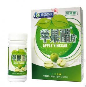 Quality apple cider vinegar Weight Loss Pills Slim Capsule free sale DIET PILLS for sale
