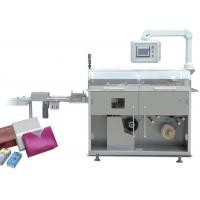 China KW-ZYB300 automatic cellophane wrapping packaging machine suitable for pharmaceutical, health care products on sale