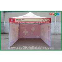 Quality Advertising Square Steel Frame Tent , Quick Folding Sun Shade Outdoor Canopy Tent for sale
