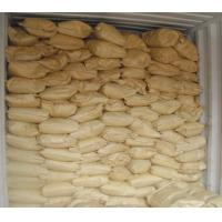 Quality Vital Wheat Gluten for Animal Feed Application for sale