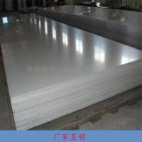 Quality aluminium entry material,  Thickness 0.15-0.28mm Mill Finish for sale
