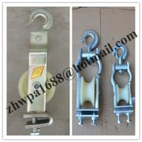 Quality Price Cable Sheave,Cable Block, manufacture Cable Pulling Sheave for sale