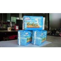 Quality Sanitary Towel for sale